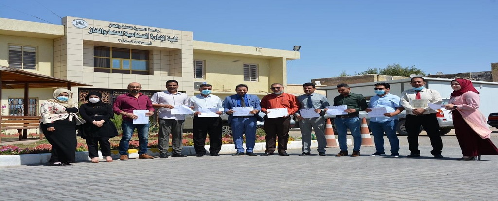 Basrah Engineering college of Oil and Gas - 3